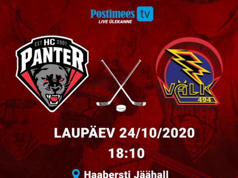 HC Panter vs Tartu Välk
