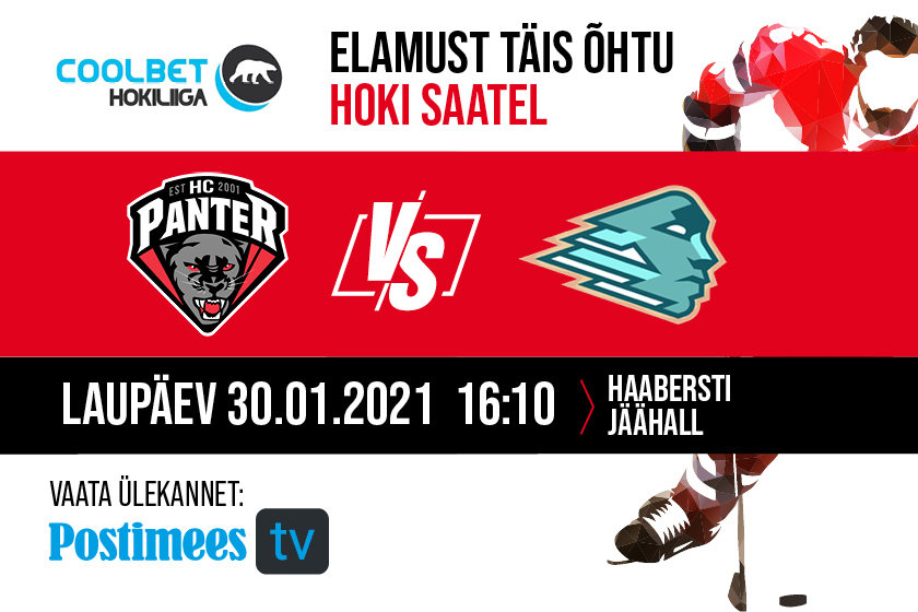 HC Panter vs HC Everest