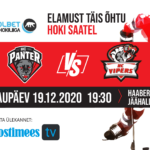 HC PANTER VS HC VIPERS