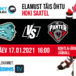 HC Everest vs HC Panter