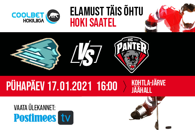 HC Everest vs HC Panter