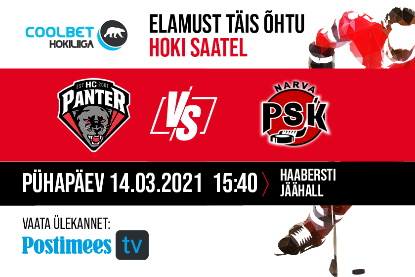HC Panter vs NARVA PSK – meistriliiga viimane kodumäng sellel hooajal