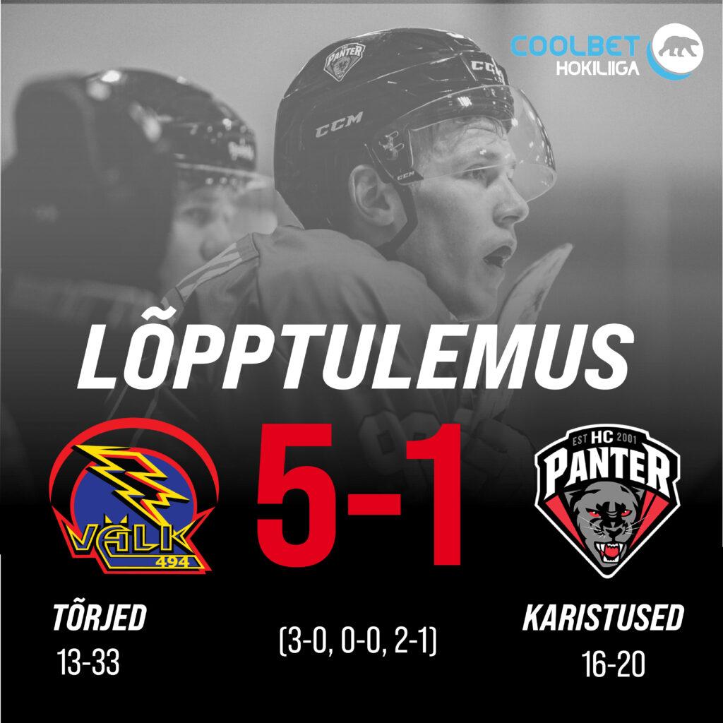 Esimeses finaalmängus kaotas HC Panter Tartu Välgule, lõppseisuks jäi 5-1