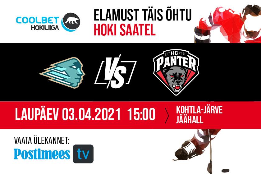 Karikavõistluste poolfinaalis kohtub HC Panter HC Everestiga