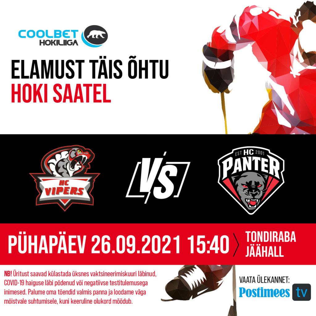 HC Vipers vs HC Panter 26/09/21