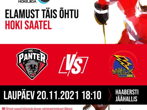 20/11/21 HC Panter vs Tartu Välk